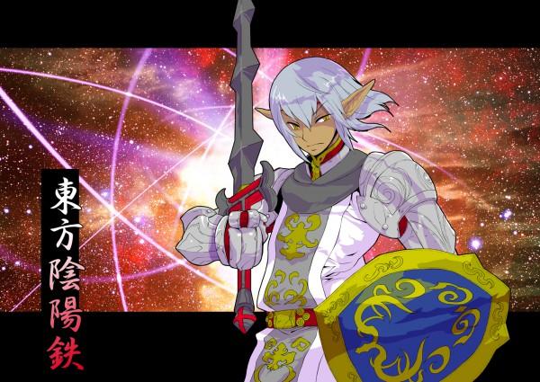 Tags: Anime, SQUARE ENIX, Final Fantasy XI, Elvaan, Buront