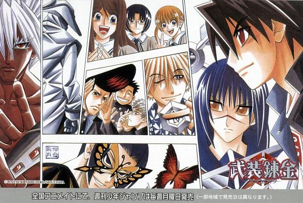 Tags: Anime, Busou Renkin, Muto Kazuki, Victor (Busou Renkin), Chouno Koushaku, Nakamura Gouta, Muto Mahiro, Sakimori Mamoru, Tsumura Tokiko, Manga Page, Scan
