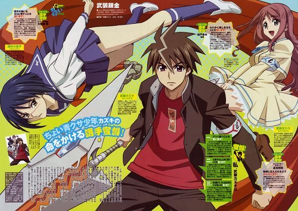 Tags: Anime, Katou Hatsue, Busou Renkin, Muto Mahiro, Tsumura Tokiko, Muto Kazuki, Scan, Official Art, Magazine (Source)