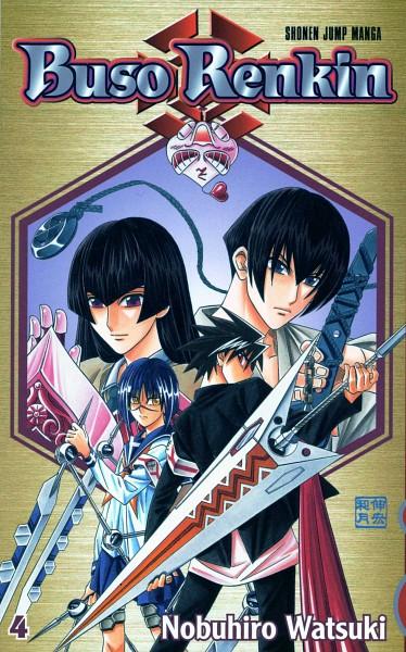 Tags: Anime, Watsuki Nobuhiro, Busou Renkin, Muto Kazuki, Hayasaka Ouka, Hayasaka Shusui, Tsumura Tokiko, Official Art, Manga Cover, Scan