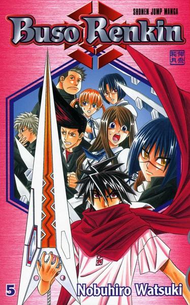 Tags: Anime, Watsuki Nobuhiro, Busou Renkin, Tsumura Tokiko, Muto Kazuki, Muto Mahiro, Official Art, Manga Cover, Scan