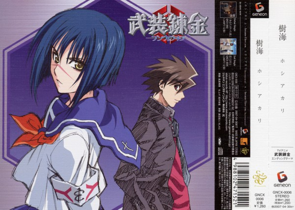 Tags: Anime, Busou Renkin, Tsumura Tokiko, Muto Kazuki, Scan, DVD (Source), Official Art