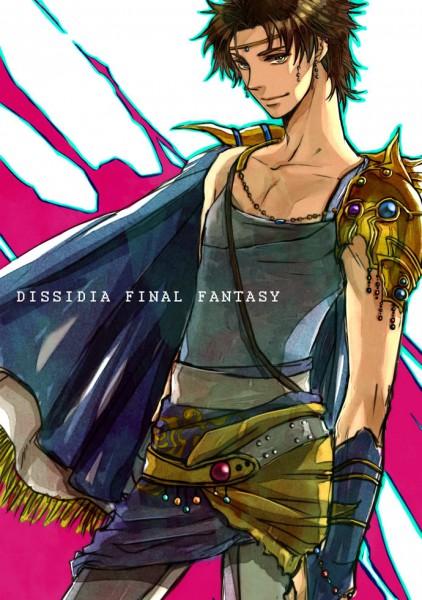 Butz Klauser - Final Fantasy V