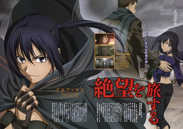 Tags: Anime, Sekiguchi Kanami, TYPE-MOON, CANAAN, Alphard Al Shua, Magazine (Source), Scan, Official Art