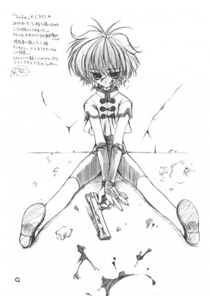 Tags: Anime, CARNELIAN, Benigyokuzui Vol 5, Pixiv