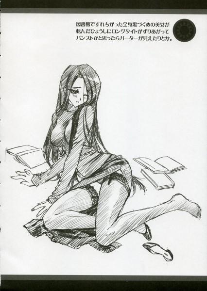 Tags: Anime, CARNELIAN, Benigyokuzui Vol 11, Pixiv
