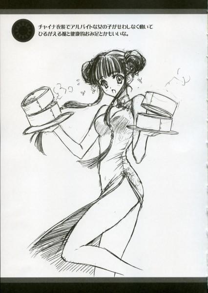 Tags: Anime, CARNELIAN, Benigyokuzui Vol 11, Sketch, Pixiv