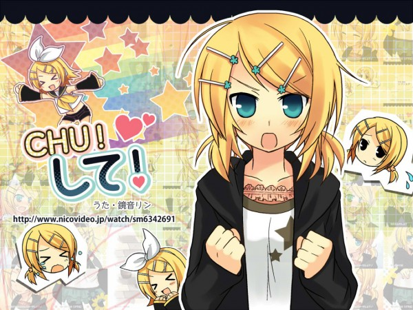 Tags: Anime, Tamura Hiro, VOCALOID, Kagamine Rin, CHU! Shite!