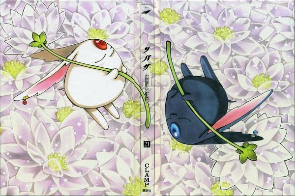 Tags: Anime, CLAMP, xxxHOLiC, Tsubasa: RESERVoir CHRoNiCLE, Mokona Modoki (Black), Mokona Modoki, White, Manga Cover, Scan, Official Art
