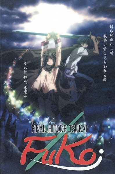 Tags: Anime, KEY (Studio), CLANNAD, Ibuki Fuko, Okazaki Tomoya, Mobile Wallpaper