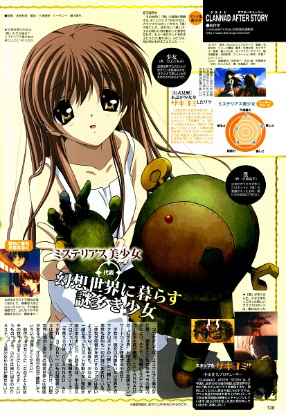 Tags: Anime, KEY (Studio), CLANNAD, Girl from the Illusionary World, Garbage Doll, Okazaki Tomoya, Furukawa Nagisa
