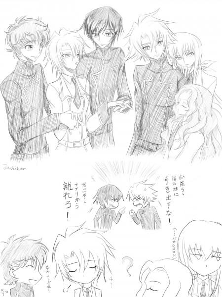 Tags: Anime, CODE GEASS: Hangyaku no Lelouch, Lelouch Lamperouge, Nunnally Lamperouge, Kururugi Suzaku, Rai (Code Geass), C.C., Sketch, Code Geass: Lelouch Of The Rebellion