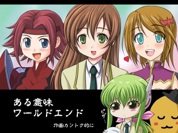 Tags: Anime, CODE GEASS: Hangyaku no Lelouch, C.C., Marika Soresi, Shirley Fenette, Kallen Stadtfeld, Code Geass: Lelouch Of The Rebellion