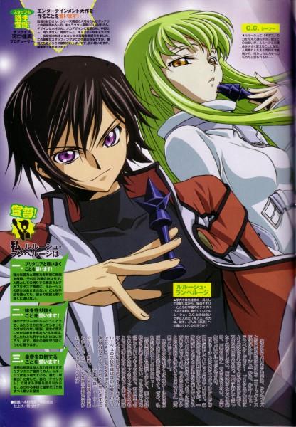 Tags: Anime, Kimura Takahiro, Sunrise (Studio), CODE GEASS: Hangyaku no Lelouch, Lelouch Lamperouge, C.C., Official Art, Magazine (Source), Scan, Code Geass: Lelouch Of The Rebellion