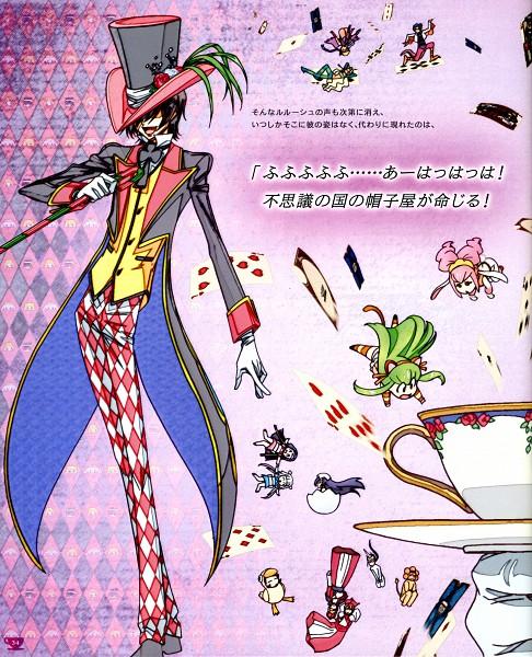 Tags: Anime, CODE GEASS: Hangyaku no Lelouch, Code Geass: Nunnally in Wonderland, Anya Alstreim, Sumeragi Kaguya, C.C., Lelouch Lamperouge, Jeremiah Gottwald, Tian-zi, Alice in Wonderland (Parody), Mad Hatter (Cosplay), Official Art, Scan, Code Geass: Lelouch Of The Rebellion