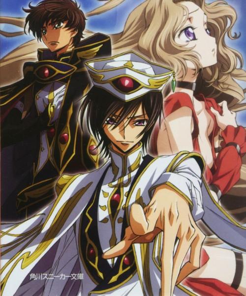 Tags: Anime, Kimura Takahiro, CODE GEASS: Hangyaku no Lelouch, Lelouch Lamperouge, Nunnally Lamperouge, Kururugi Suzaku, Official Art, Code Geass: Lelouch Of The Rebellion