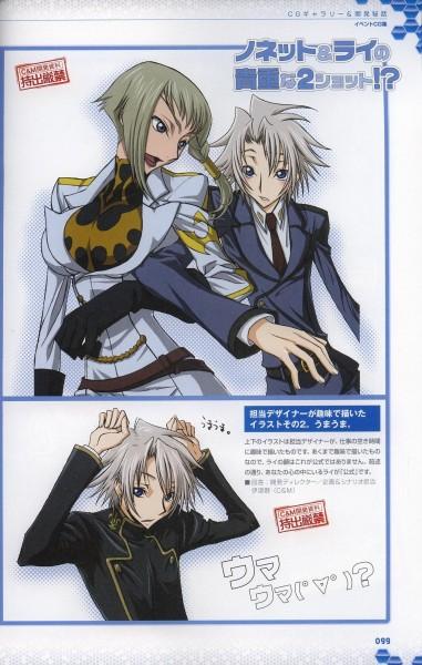 Tags: Anime, CODE GEASS: Hangyaku no Lelouch, Rai (Code Geass), Nonette Enneagram, Mobile Wallpaper, Code Geass: Lelouch Of The Rebellion