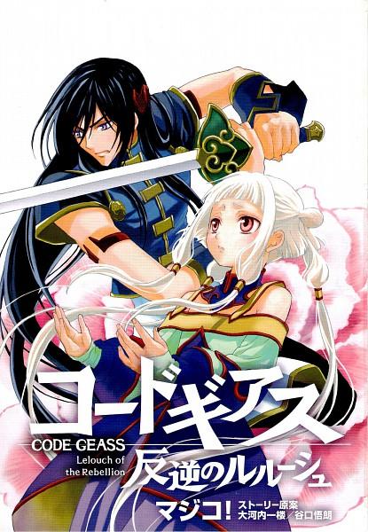 Tags: Anime, CODE GEASS: Hangyaku no Lelouch, Li Xingke, Tian-zi, Scan, Mobile Wallpaper, Manga Color, Official Art, Code Geass: Lelouch Of The Rebellion