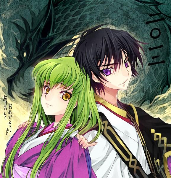 Tags: Anime, Rangetsu, CODE GEASS: Hangyaku no Lelouch, C.C., Lelouch Lamperouge, Happy 2012, Fanart, Pixiv, LuluC, Code Geass: Lelouch Of The Rebellion