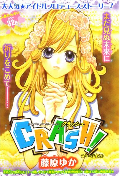 Tags: Anime, Fujiwara Yuka, CRASH!, Shiraboshi Hana, Self Scanned