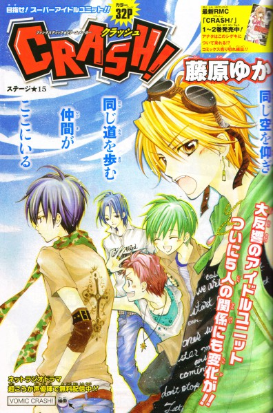 Tags: Anime, Fujiwara Yuka, CRASH!, Shinozuka Rei, Kurose Kiri, Aoyagi Yugo, Midorikawa Kazuhiko, Akamatsu Junpei, Self Scanned