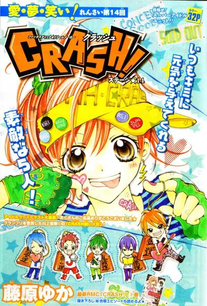 Tags: Anime, Fujiwara Yuka, CRASH!, Midorikawa Kazuhiko, Akamatsu Junpei, Shinozuka Rei, Kurose Kiri, Aoyagi Yugo, Shiraboshi Hana, Self Scanned