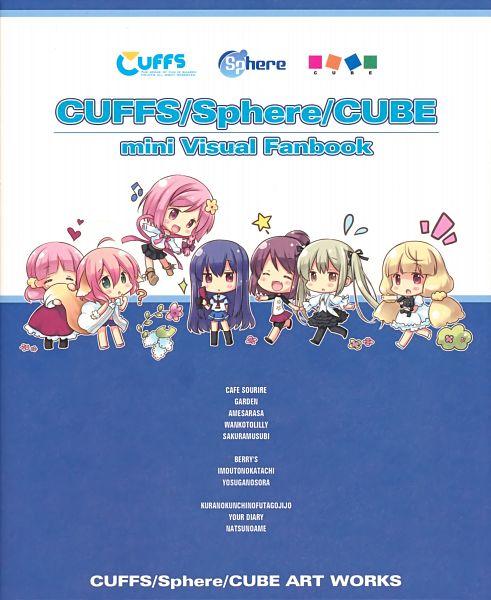 CUFFS/Sphere/CUBE mini Visual Fan Book - CUFFS (Studio)