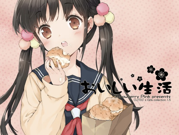 Tags: Anime, CUTEG, Pixiv, Original
