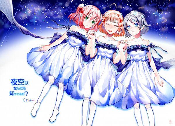 Tags: Anime, Pixiv Id 9740707, Love Live! Sunshine!!, Takami Chika, Kurosawa Ruby, Watanabe You, PNG Conversion, CYaRon!