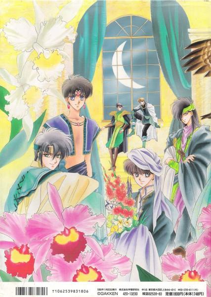 Tags: Anime, Kaimu Tachibana, Ca Bine Saga, Nothing (Artbook), Iris