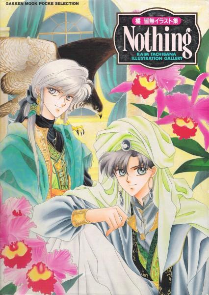 Tags: Anime, Kaimu Tachibana, Ca Bine Saga, Nothing (Artbook), Turban, Orchid