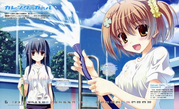 Tags: Anime, Nanao Naru, Haruno Hina, Kurosawa Shizuki, Wallpaper, Calendar Girl (Nanao Naru)