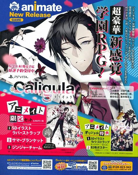 Tags: Anime, OGch, FuRyu, Aquria, Caligula, Shikishima Ritsu, Scan, Official Art, Character Request, Self Scanned, The Caligula Effect