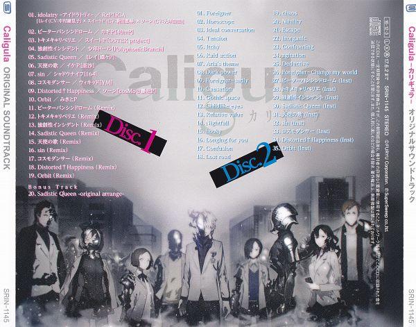 Tags: Anime, OGch, Aquria, Caligula, Character Request, Scan, CD (Source), Official Art, The Caligula Effect