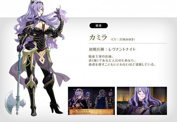 Camilla (Fire Emblem) - Fire Emblem If