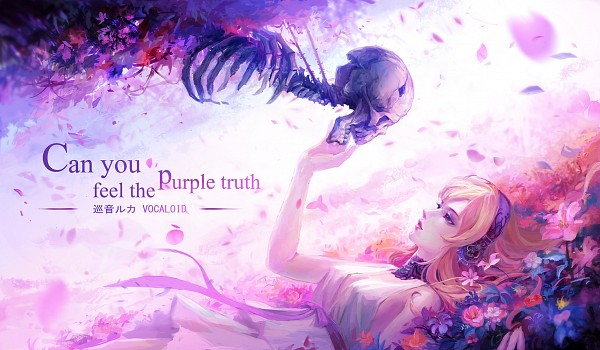 Can You Feel The Purple Truth? - VOCALOID