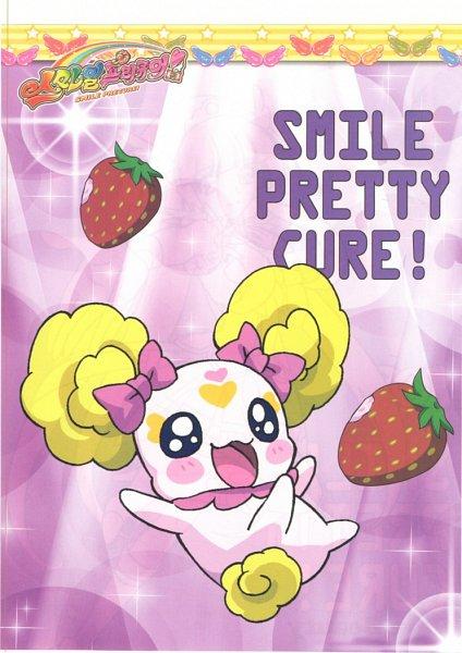 Tags: Anime, Smile Precure!, Candy (Smile Precure)