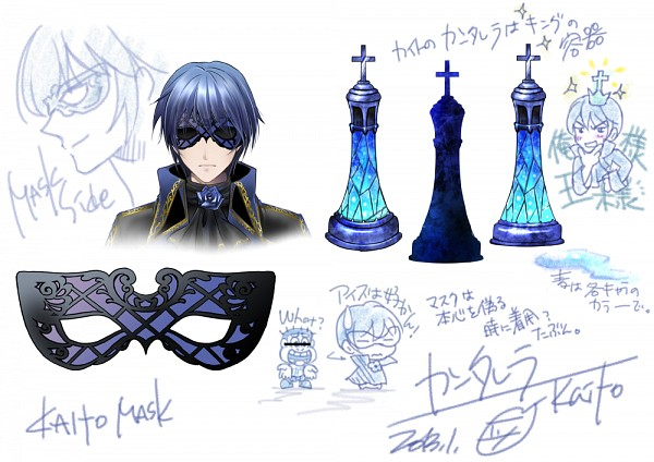 Tags: Anime, Itto Maru, Project DIVA F 2nd, VOCALOID, KAITO, Carnival Mask, Cantarella (Song), Project DIVA Rosa Blue, Character Sheet, Sketch