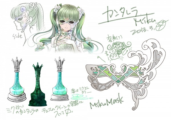 Tags: Anime, Itto Maru, Project DIVA F 2nd, VOCALOID, Hatsune Miku, Carnival Mask, Chess, Project DIVA Rosa Bianca, Character Sheet, Sketch, Cantarella (Song)