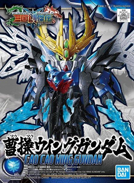 Cao Cao Wing Gundam - SD Gundam World Sangoku Soketsuden
