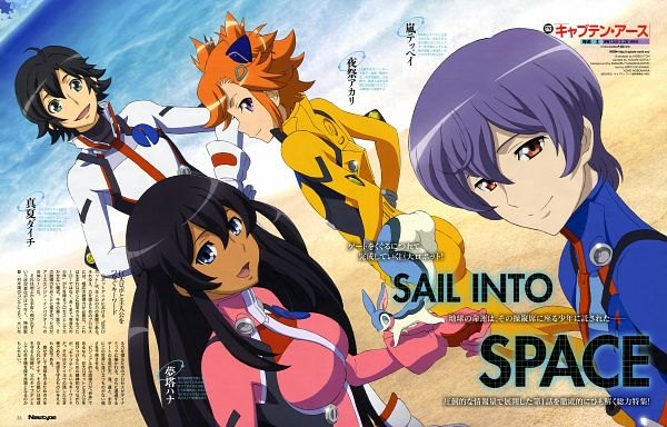 Tags: Anime, Itou Hideki, BONES (Studio), Captain Earth, Pitz (Captain Earth), Squirrel, Official Art, Magazine (Source), Scan