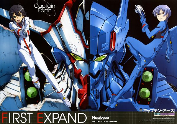 Tags: Anime, Yoshioka Tsuyoshi, BONES (Studio), Captain Earth, Newtype 2014-07, Arashi Teppei, Manatsu Daichi, Nebula Engine, Earth Engine, Official Art, Scan