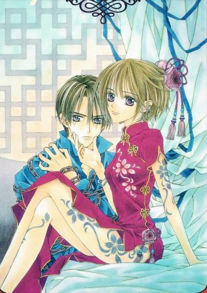 Captive Hearts - Hino Matsuri