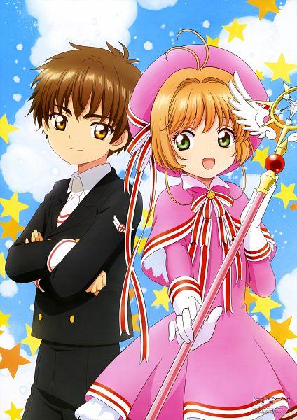 Tags: Anime, Yamaji Kyouko, MADHOUSE, Cardcaptor Sakura, Cardcaptor Sakura: Clear Card-hen, Li Syaoran, Kinomoto Sakura, Magazine (Source), Scan, Artist Request, Official Art, Animage