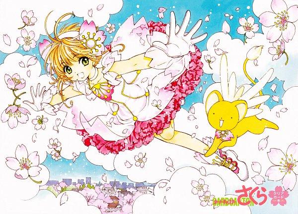 Tags: Anime, CLAMP, Cardcaptor Sakura, Cardcaptor Sakura: Clear Card-hen, Kero-chan, Kinomoto Sakura, Official Art
