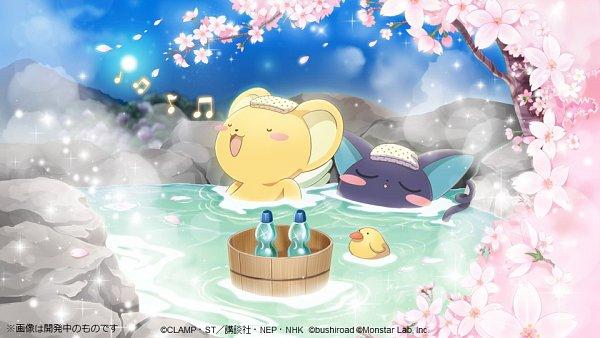 Tags: Anime, Monstar Lab, Cardcaptor Sakura: Clear Card-hen, Cardcaptor Sakura, Cardcaptor Sakura: Happiness Memories, Spinel Sun, Kero-chan, Towel On Head, Rubber Duck, Bucket, Screenshot