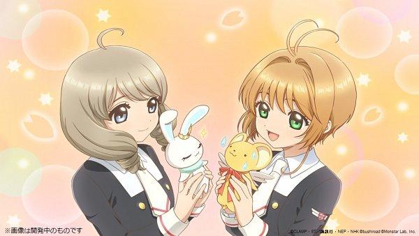 Tags: Anime, Monstar Lab, Cardcaptor Sakura, Cardcaptor Sakura: Clear Card-hen, Cardcaptor Sakura: Happiness Memories, Kero-chan, Momo (Cardcaptor Sakura), Kinomoto Sakura, Shinomoto Akiho, Screenshot