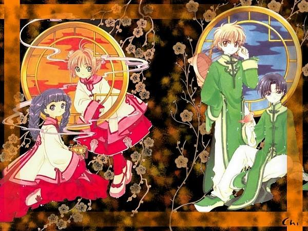 Tags: Anime, CLAMP, Cardcaptor Sakura, Li Syaoran, Hiiragizawa Eriol, Daidouji Tomoyo, Kinomoto Sakura, Wallpaper