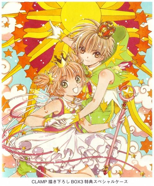 Tags: Anime, CLAMP, Cardcaptor Sakura, Kinomoto Sakura, Li Syaoran, Sealing Wand (Star Form), Scepter, Sun (Symbol), Baggy Pants, Official Art, Scan