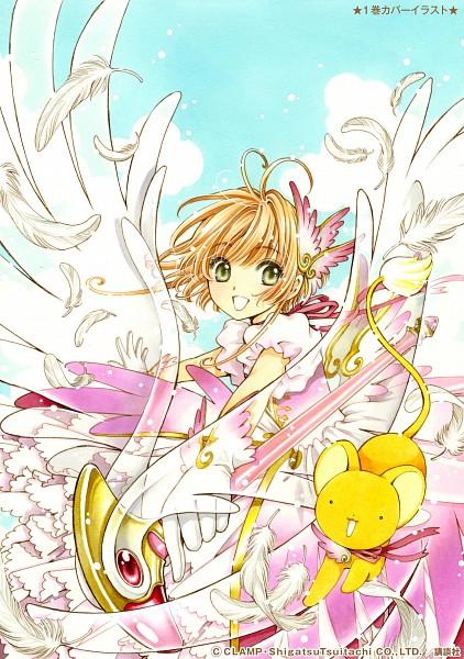 Tags: Anime, CLAMP, Cardcaptor Sakura, Kinomoto Sakura, Kero-chan, Sealing Wand (Dormant Form), Scan, Mobile Wallpaper, Official Art